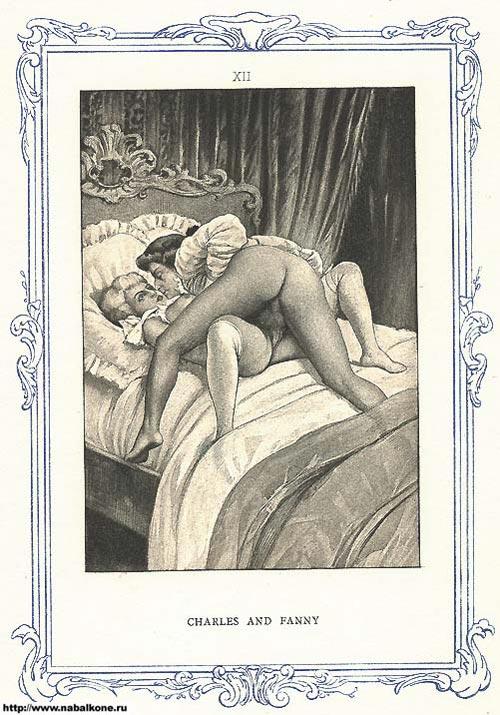 скачать книгу эротическа и секс