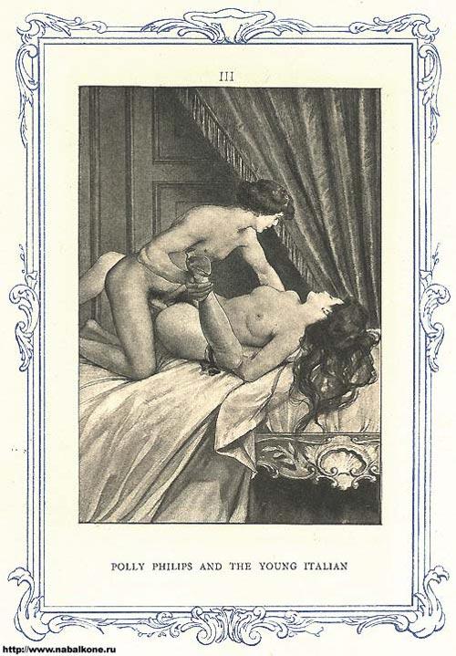 порнографическая литература